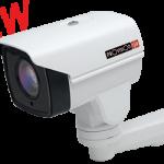 I5-390IPX10 IP videokaamera