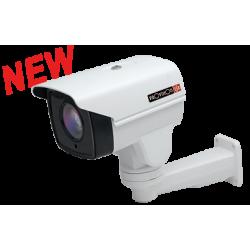 I5-390IPX4 IP videokaamera